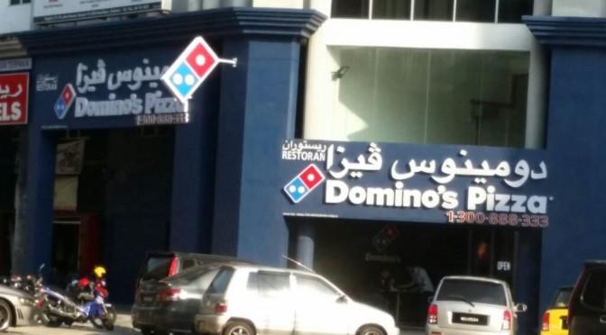 Domino's Pizza Di Kota Bharu