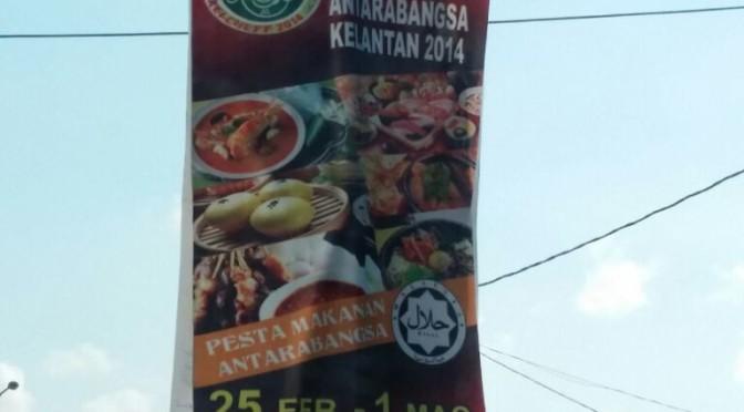 Ekspo Makanan Halal Antarabangsa Kelantan 2014