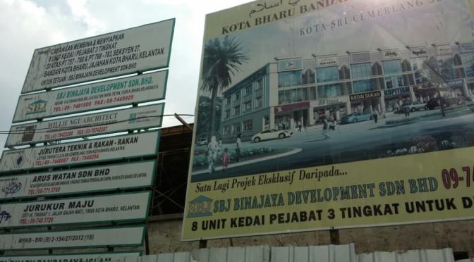 Kota Sri Cemerlang SBJ 1
