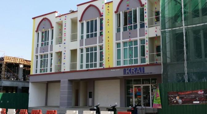 Kompleks Perniagaan Humaira, Bandar Tanah Merah