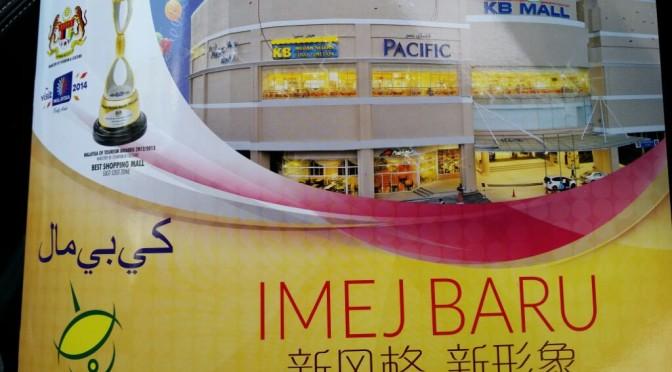 KB Mall Imej Baru (eyes rolling)