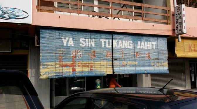 Ya Sin in Chinese