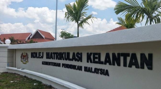 Kolej Matrikulasi Kelantan