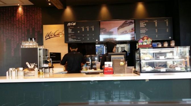 McCafe di McDonald's Pengkalan Chepa