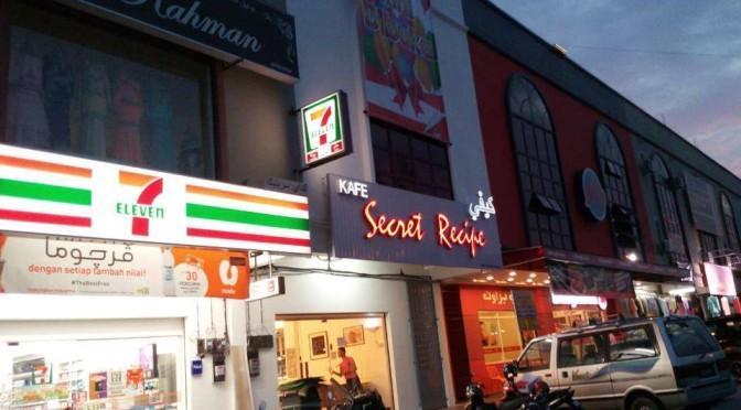 Secret Recipe Kuala Krai
