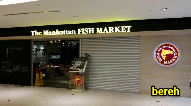 Manhattan Fish Market @ KB Mall