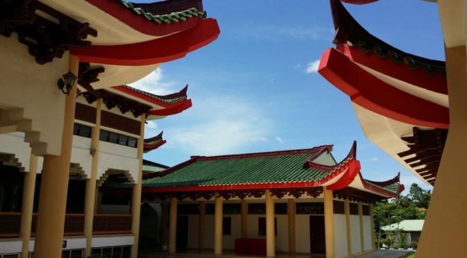 Masjid Beijing, Rantau Panjang