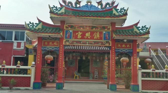 Tokong Mek