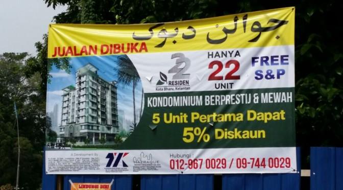 Residen 22 Off Jalan Telipot