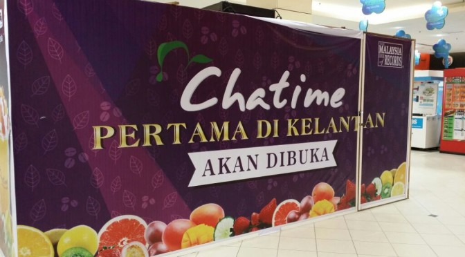 Chatime, KB Mall