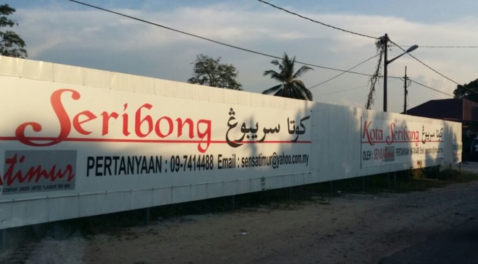 Kota Seribong, Tiong