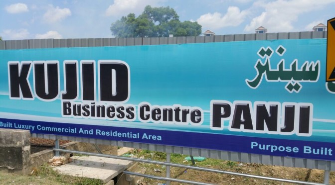 Kujid Business Centre, Panji